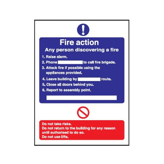 Fire Action 'Any Person Discovering a Fire..' Sticker 20x15cm