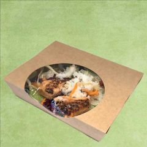 Disposable Kraft Tapered Salad & Pasta Box 20x15.5x4.5cm
