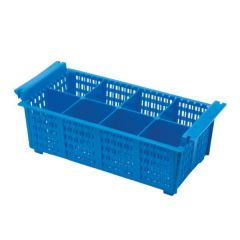 Economy 8 Compartment Cutlery Basket 43x20x13cm