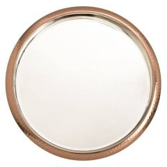 """Stainless Steel Tray with Hammered Copper Edge 14"""" / 36cm"""