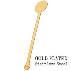 "Gold Plated Stainless Steel Stirrer 7"" / 18cm"