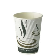 Ripple Weave Double Wall Hot Cup 12oz / 34cl